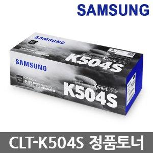 삼성 정품토너 CLT-K504S CLP-415N SL-C1404W