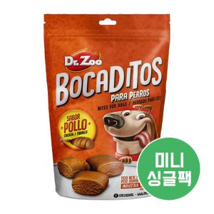 [사료샘플 증정] 닥터쥬 치킨 맛 미니싱글팩 200g (유통기한 2021-09-11)
