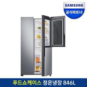 [최대 10% 청구할인] 인증점 삼성 푸드쇼케이스 냉장고 RS84T5041SA