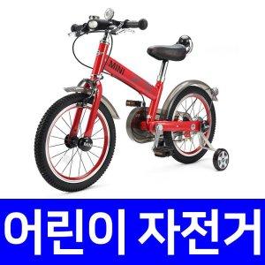 [BMW] MINI 16인치 어린이 자전거 보조바퀴 포함