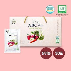 [AK분당점][마더네스트]엔플러스 유기농 ABC 주스 90mlx30포