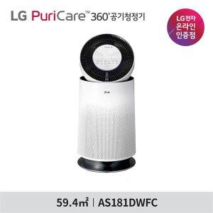 [인생주간 10%+5+10% 추가쿠폰] LG 공식판매점 퓨리케어 공기청정기 플러스 AS181DWFC