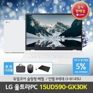 67만구매 LG울트라PC 15UD590-GX30K 노트북추천