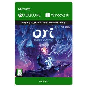 오리와 도깨비불 디지털코드 문자발송 Xbox ONE Win10