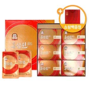 정관장 홍삼원골드 50ml 30포 1박스/쇼핑백/추석선물