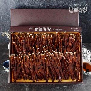 류충현버섯명장 녹각영지버섯 고급선물세트 400g