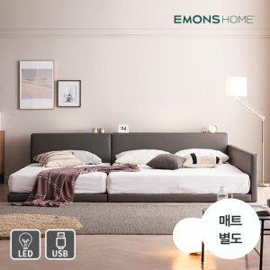 에몬스홈 루밍 LED 저상형 패밀리침대 Q+SS (매트별도)