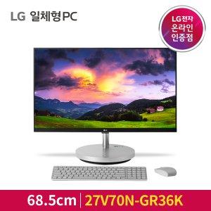5%할인 LG 일체형PC 27V70N-GR36K 10세대 i3 Win10