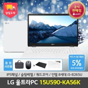 105만구매 LG 울트라북 15U590-KA56K 가성비 노트북