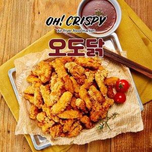 [MLC][오크리스피]닭연골튀김 오도닭 1/3/5세트 특별구성