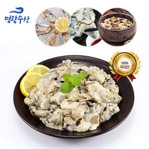 [수산쿠폰20%] 통영 햇 생굴 1kg