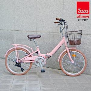 삼천리 접이식 미니벨로 자전거 리버스 라인/20형