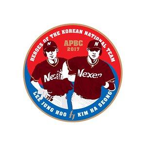 [티켓MD샵][넥센히어로즈] 김하성,이정후 국가대표 선발 기념 패치