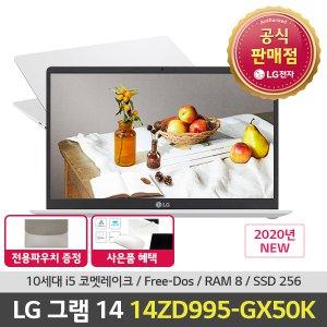 116만원대) LG전자 그램14 14ZD995-GX50K 그램파우치