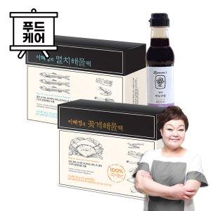 빅마마 이혜정의 요리비결 소스 양념 골라담기 (택1)