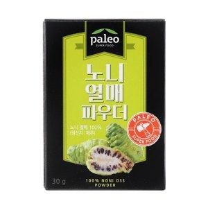 팔레오 노니열매 파우더 30g 1통