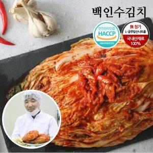 백인수 포기김치 3kg 배추김치 HACCP 국내산 100%