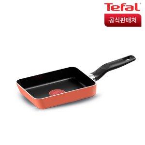 테팔 인조이 미니 에그팬 계란말이팬 핑크 12*18cm