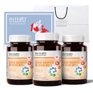 인테로 종합 멀티비타민 2+1 추석 명절 선물세트