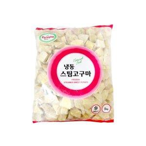 [농할쿠폰20%] 팜피아 스팀고구마 5kg