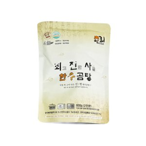 [경기도주식회사][우리]최진사한우곰탕 1팩