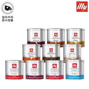 [국내배송] [일리공식몰 [1+1] 일리캡슐 21개입 9종 골라담기 !