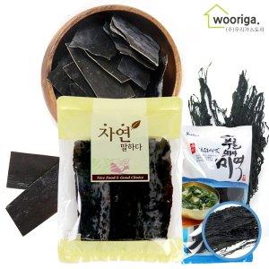 [수산쿠폰20%] 전남 고흥 최상급 다시마 500g/1kg 건다시마 미역