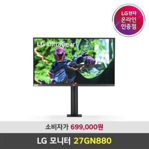 [11월 인팍단독특가!] LG 27GN880 게이밍모니터 360도IPS패널 QHD