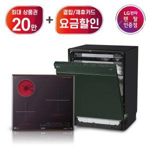 [렌탈][공식판매처][상품권최대15만 리뷰포함]LG 렌탈 케어솔루션 BEH2GTR, DFB41PR 외 10종 월 렌탈료 26,900~ 의무사용36개월
