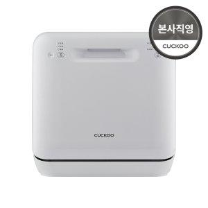 ★식기홈세트14P증정★ 본사직영) 쿠쿠 CDW-A0310TW 3인용 식기세척기