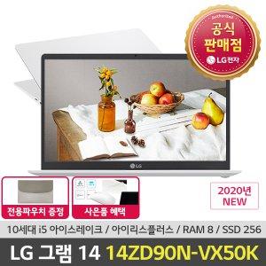 122만원대구매_정품파우치) LG그램14 14ZD90N-VX50K