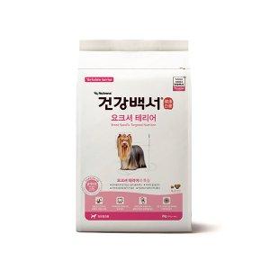 [유통기한 2021-03-30] 뉴트라나 건강백서 요크셔테리어 2kg