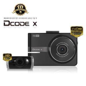 아이머큐리 디코드X 블랙박스 2채널 FHD-HD 16G 32G