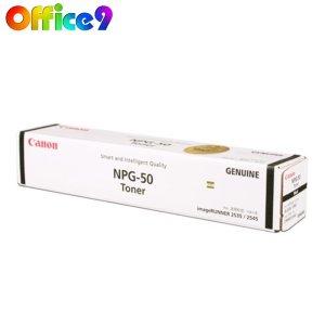 [9월 상품권중정 이벤트!!] 캐논정품토너 NPG-50 IR2535 IR2535I IR2545I IR2545