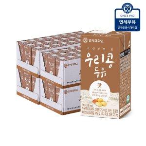 [연세]우리콩두유 잣 96팩