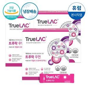 휴럼 트루락 우먼 임산부 유산균  신바이오틱스 3BOX