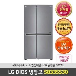 LG 디오스 S833SS30 821L 양문형 냉장고 공식대명