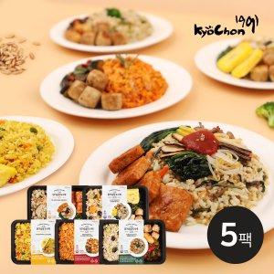 [교촌] 닭가슴살 도시락 5종 220g 5팩