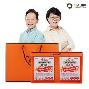 힐링 미스&미즈 프로바이오틱스 30포 선물세트