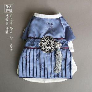 [수공예] 보검 세자 한복 (곤색)