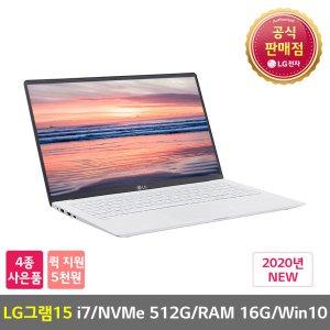 LG그램15 15Z90N-HA76K 구매 203만+6% 청구할인