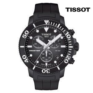 티쏘 씨스타 1000 쿼츠 T120.417.37.051.02 45.5mm