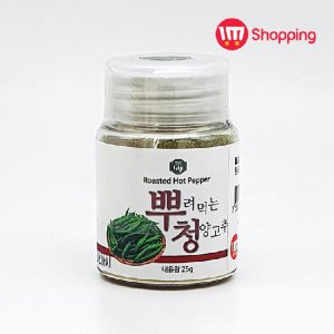 웰빙팜)뿌려먹는청양고추