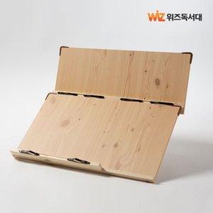 위즈독서대 루미60 2단 독서대 북스탠드 60M2 책상독