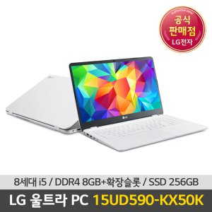공식) LG 울트라PC 15UD590-KX50K 지포스 탑재