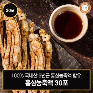 삼성제약헬스케어 순홍삼진액 골드(70ml x 30포)