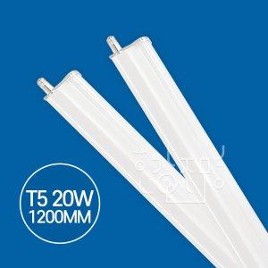 동양조명 LED T5 간접등 20W 1200mm 주광색 주백색 전