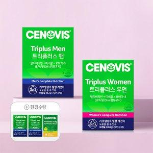 세노비스 트리플러스 맨/우먼 멀티비타민 커플세트