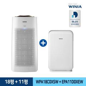 [최대 10% 카드할인] 위니아 공기청정기패키지 1+1 WPA18C0XSW/EPA10C0XEW