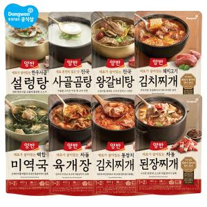 ★포토리뷰 이벤트★ 동원 양반 사골곰탕 500g x 14봉 외 골라담기